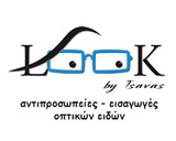 LOOK by TSAVAS